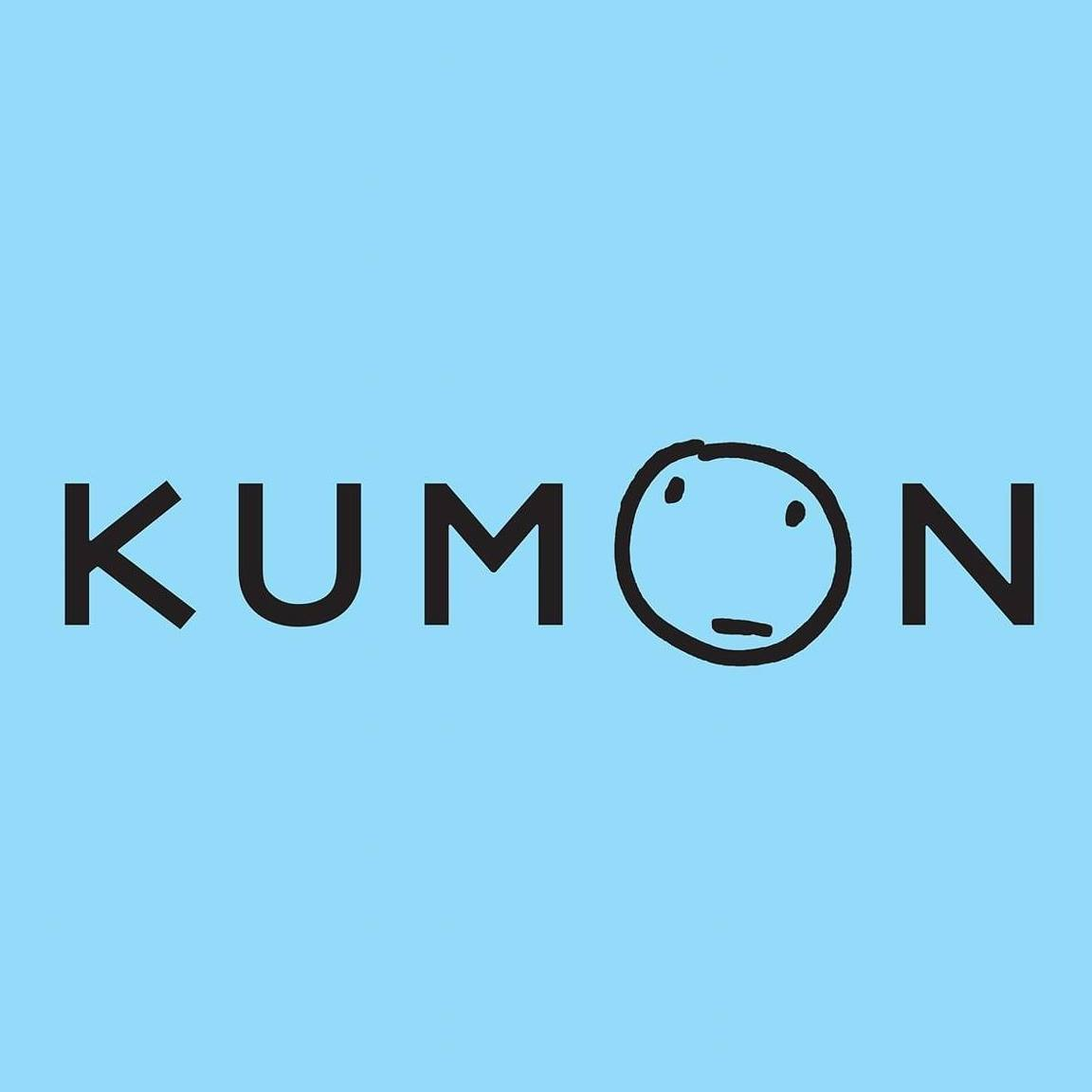 Kumon Daventry Study Centre's logo