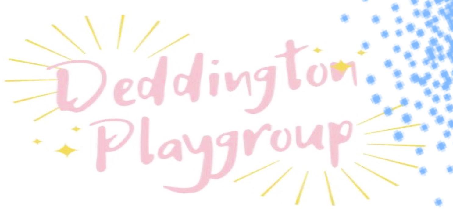 Deddington Baby and Toddler Group's logo